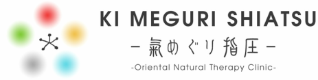 KI MEGURI SHIATSU Natural Therapy Clinic